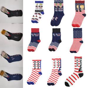 2020 Trump socks fashion women men unisex cotton sock striped star football socking cartoon Trump printed hip hop sock 13color
