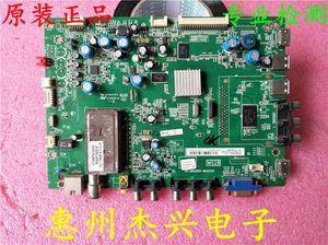 Para LED46C900I placa base de la pantalla 40-MS2800-MAD2XG LTA460HM06