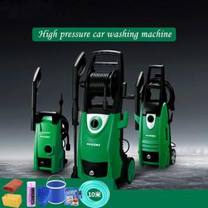 ارتفاع ضغط غسيل السيارات آلة المنزلية آلة 220V الضغط غسل المحمولة التلقائي غسيل السيارات بندقية مضخة مياه مضخة نظيفة