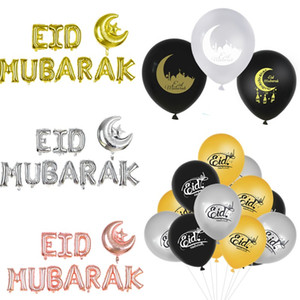 1 Set Eid Mubarak Carta Foil Balloons muçulmano Islã Hajj Mubarak partido do ouro Prata Preto balão bandeira Festival Detalhes
