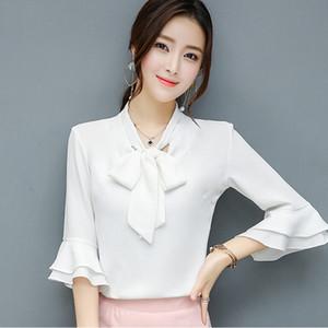 بلايز LOSSKY الشيفون مكتب المرأة البلوزات البتلة كم عارضة حجم أكبر فضفاض أنثى قميص فضفاض مكتب الموضة الملابس