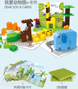 100pcs Larger particles building blocks DIY children popular science educational toys I love the zoo puzzle assembling creative gift 06