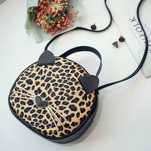 Small Luxury Shopping Women Cute Leopard Leather Handbag PU Girl Shoulder Round Bag Crossbody Bag Fashion Purse Cat Bolso Uxelx Sxsbm