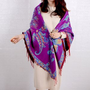 Border winter autumn and Shawl square towel Peacock thickened square dual-use cashmere shawl large women's towel 85Gvi