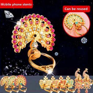 아이폰 7 8 X 삼성 럭셔리 휴대폰 스탠 홀더를 들어 블링 다이아몬드 그립 스탠드 휴대 전화 링 홀더