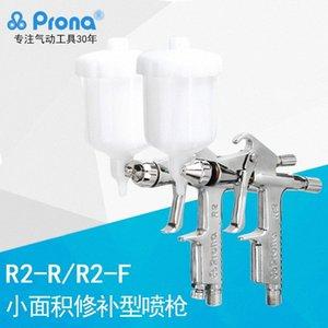 Prona R2-M R2 R-mini-pistola manual de tinta de pulverização, pintura de reparação pequena área, 0,3 0,5 0,8 1,0 milímetros bocal 2 ordens jkjO #