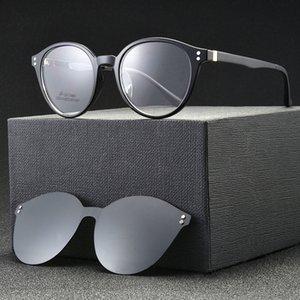 kutu FML ile Reading 1 Klipsli gözlük Çerçeve Güneş gözlüğü On Kadın Erkek Polarize Ayna Gözlük Seti Miyop Optik Mercek