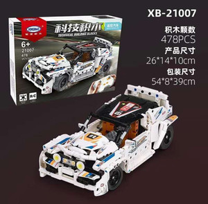 Xingbao 21005 Technic Series 655pcs Green Power Racing Car Remote Control RC Car Building Blocks Bricks Model Kits