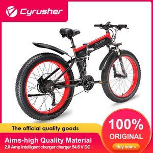 Cyrusher XF690 1000W Folding Fat Tire hidráulica elétrica bicicleta de dobramento de bicicleta elétrica bicicleta de estrada
