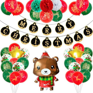 Christmas balloon 12 inch hot stamping flag birthday party wedding decoration aluminum film full flower printing sequin balloon
