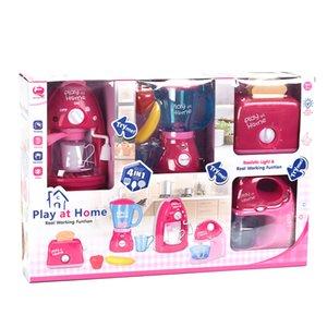 믹서 장난감 토스터 하나 개의 작은 기기 조합 시뮬레이션 커피 머신 과일 머신에서 2,020 장난감 사