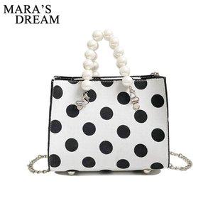 Mara's Dream 2020 New Wave Point Packet Female Tide Wild Fashion Messenger Bag Small Square Bag Shoulder
