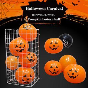 globos de Halloween de carga rápida calabazas del festival fantasma globos juguetes para niños con luces, modelos de explosión de Amazon, logotipo personalizable