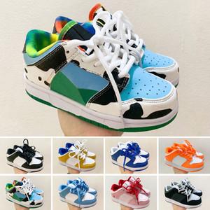 Nike Dunk SB Chunky Dunk SB zapatos corrientes de los niños muchachas de los muchachos la manera ocasional zapatillas de deporte Pasear niños niño entrenadores deportivos