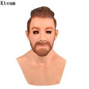 Funny Halloween Masquerade Cosplay Young Man mask Female to Male Crossdress Face head Mask Party Ball Cosplay Mask Fancy dress up