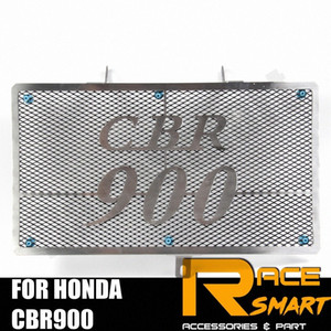Motorcycle Accessories Radiator Grille Protective Cooler Guard For CBR900RR 1992 - 1999 1993 1994 CBR 900 RR CBR-900-RR xoxQ#