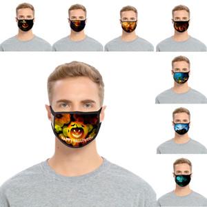 할로윈 얼굴 보호 마스크 성인 방진 커버 호박 가면극 전체 재사용 마스크 안티 먼지 파티 안면 보호구