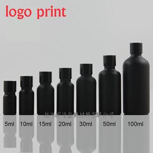 50pcs lot 5ml 10ml 15ml 20ml 30ml 50ml 100ml black frosted glass bottle, inner screw cap bottle