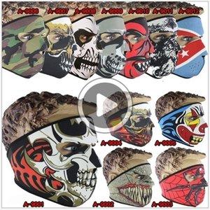 Neopren Voll Schädel Fa Halloween-Kostüm-Partei-Maske fa Motorrad Fahrrad Ski Snowboard Sport Balaclava Maske
