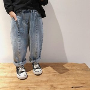 Newest Fall Kids Boys Girls Jeans Denim Trousers Korean Jeans Girls Boys Loose Casual Denim Pants Long Trousers Children Clothes