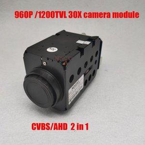 30x óptico de la cámara CCTV zoom AHD TVI CVI CVBS 2MP 1080 IMX 307 sensor CMOS cámara de seguridad de la lente varifocal