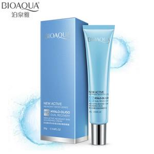 BIOAQUA Ice Spring Water Eye Creams Skin Care Moisturizing Remove Dark Circle Lift Firming Eye Essence 20g