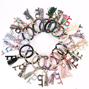 Designer Keychain With EDC Door Opener PU Leather Bracelet Tassel Keychain 20 Styles Can Be Choose XD23964
