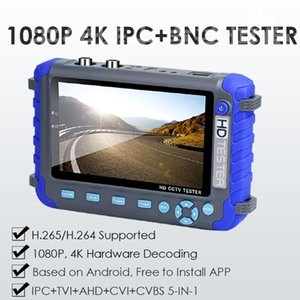 "5"" 4K Wireless WiFi IPC / TVI / CVI / AHD / CVBS 5-IN-1 CCTV TESTER W / Аудио / HDMI / BNC 4K / WiFi IP-камера Аналоговые камеры HD Tester"