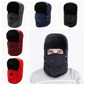 마스크와 귀 플랩 방풍 스키 모자 따뜻한 소프트 남성 여성 비니 HHA1602 겨울 기병 모자 폭격기 모자