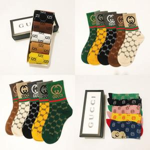 Nakış Tiger Çorap Bay Bayan Çift Çizgili Jakarlı Çorap Beyaz Çorap 36 -44 # 965