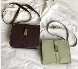 2020 New Fashion Texture Shoulder Messenger Wild Temperament Simple Small Square Bag