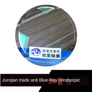 rXftD Reçine 1.56 reçine mercek anti mavi presbiyopi Sertleştirilmiş olan film dış mavi iç yeşil mercek