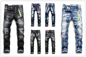 2020 d2 icon Hole print embroidery light color dark jeans cropped trousers fashion big brand hot wholesale size 30-38 27l1#