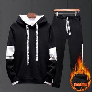 Sportswear Autumn Tracksuit Hoodies Pants Tracksuit Sweatshirt Sweat Suit Gym Running Fitness Plus Size Jogging Set Q4Zp#