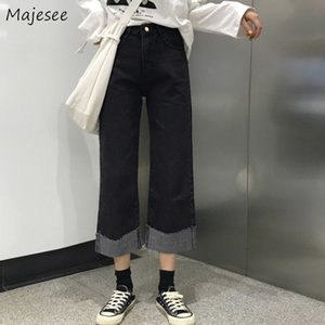 Black Jeans Women Denim Ankle-length Straight BF Loose Harajuku Streetwear Hip-Hop Womens Trousers All-match Casual Korean Style