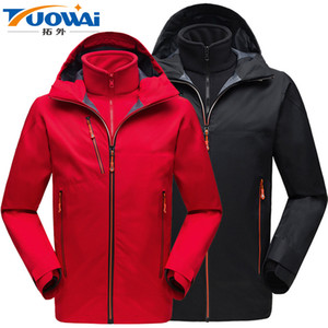 Topology Outdoor Waterproof Jacket Men's Three-in-One Windproof Water Warm Two-Piece Set Seams Adhesive Ski Suit