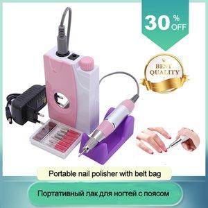 25000 RPM Маникюр машина электрический ногтей дрель фреза для резки Устройство для маникюра педикюра Strong Polisher Sanding полосы
