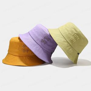 Summer Korean Letter Cotton Bucket Hat Men Women Outdoor Panama Hiphop Foldable Bob Fisherman Hat Boys Girls Travel Fishing Cap