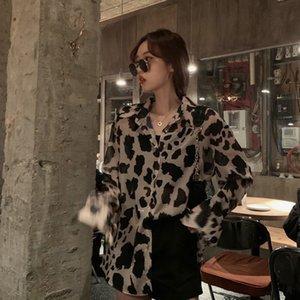 Retro Hong Kong Flavor Leopard-Print Shirt Womens Summer 2020 New Korean Style Loose Long-Sleeved Upper Garment Outdoor Thin Sunscreen Shirt