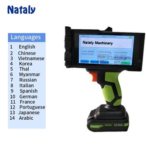 Factory cheap 300DPI multi-languages 12.7mm height hand held 5.0inch touch panel handjet inkjet printer