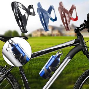 Bicycle Accessories Carbon Fiber Water Bottle Holder Bike Road Bike Bottle Cage Glass Water Bottle Cage Holder