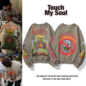 álbum de Kanye Kanye misma cráneo palacio capucha del hip hop pintada suéter con capucha chaqueta de terciopelo