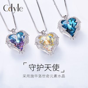 Cedale Europe and America popular accessories ocean Heart Necklace angel wings crystal clavicle chain necklace wholesale