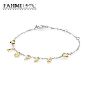 FAHMI 100%925 sterling silver charming new Shine Loved script bracelet 2019 Valentine's Day gift ladies original fashion jewelry 567804