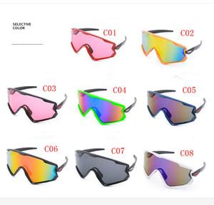 2020 neue Outdoor Radsport Sonnenbrille windundurchlässige reflektierende Sonnenbrille Männer und Frauen Sport-Sonnenbrille PH 9315