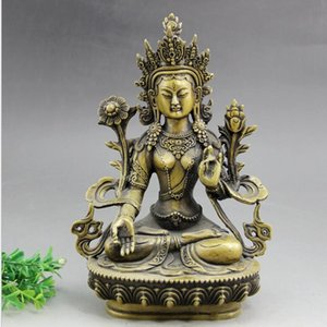 Antiques Miscellaneous Crafts Wholesale Bronze Collection Brass Old Bodhisattva Guanyin Tantric Buddha Home Decoration