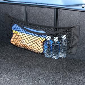 Autocollant magique voiture Mesh sac de rangement 40 * 25cm voiture Retour arrière du coffre Siège élastique Chaîne net de poche Cage Organisateur Auto Seat Sac à dos DBC BH4077