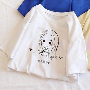 ifSYZ Yaz kısa kollu gömleği ins T kadın Kore Underpants Moda-külot tarzı gevşek moda kadın gömlek taban T