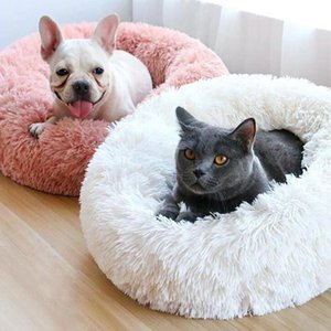 Round long Plush Cat Bed Super Soft Portable Dog house Warm Sleeping Pet Mat Bed for Hamster Teacup Dog Breathable Puppy Kennel