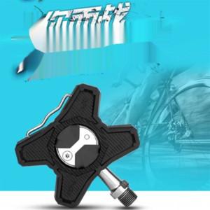 lUBLS RICHY blocco auto autostrada Speedplay coprire gelatina autostrada RICHY pedale blocco auto lecca-lecca convertitore converterSpeedplay pedale convert